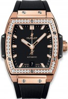 Hublot Spirit Of Big Bang King Gold Diamonds 665.ox.1180.rx.1204