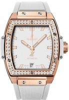 Hublot Spirit Of Big Bang King Gold White Diamonds 665.oe.2080.rw.1204