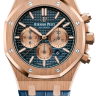 Audemars Piguet Royal Oak Chronograph 26331OR.OO.D315CR.01