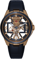 Ulysse Nardin Executive Skeleton X 3716-260/03