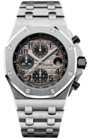 Audemars Piguet Royal Oak Offshore Chronograph 26470PT.OO.1000PT.01