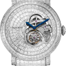 Cartier Rotonde De Cartier Flying Tourbillon Reversed Dial HPI00942