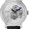 Cartier Rotonde De Cartier Flying Tourbillon Reversed Dial HPI00943