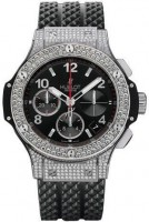 Hublot Big Bang 341.SX.130.RX.174