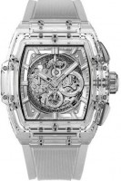 Hublot Spirit of Big Bang Sapphire 42 mm 641.JX.0120.RT