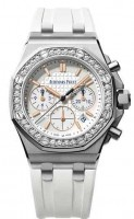 Audemars Piguet Royal Oak Offshore Chronograph 26144ST.ZZ.D010CA.01