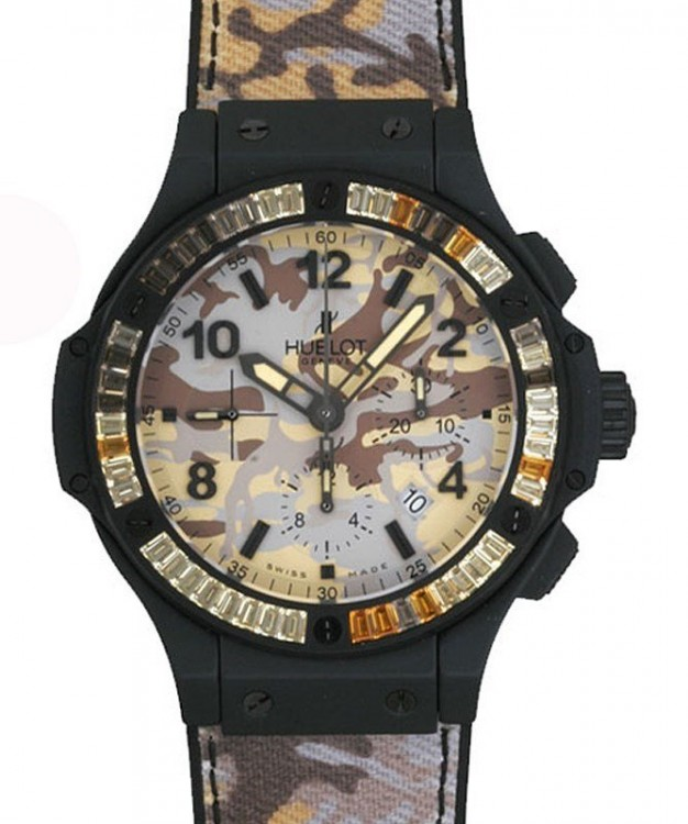 Hublot Big Bang Jungle 301.CI.8710.NR.1987