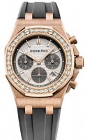 Audemars Piguet Royal Oak Offshore Selfwinding Chronograph 26231OR.ZZ.D003CA.01