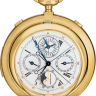 Audemars Piguet Classique Pocket-Watch 25712BA.OO.0000XX.01