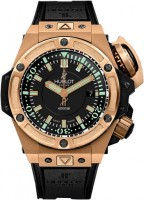 Hublot King Power Oceanographic 4000 48 731.OX.1170.RX