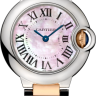 Cartier Ballon Bleu de Cartier Watch W2BB0009