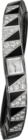 Cartier Creative Jeweled Watches High Jewelry Cartier a l'Infini Visible Hour Watch HPI01023