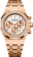 Audemars Piguet Royal Oak Chronograph 26315OR.ZZ.1256OR.01