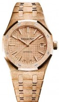 Audemars Piguet Royal Oak Frosted Gold Selfwinding 15454OR.GG.1259OR.03