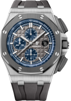 Audemars Piguet Royal Oak Offshore Chronograph 44mm 26400IO.OO.A004CA.02