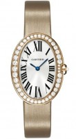 Cartier Baignoire Small Model WB520004